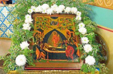 Утреня с чином Погребения Пресвятой Богородицы