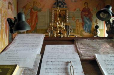 Царицынский православный колледж приглашает получить среднее профессиональное музыкальное образование