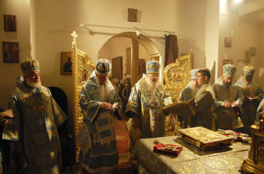 Заявление Архиерейского Синода Русской Зарубежной Церкви в связи с назначением в Киев экзархов Константинопольского Патриархата