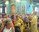 Божественная Литургия в Неделю 15-ю по Пятидесятнице