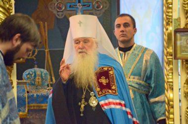 Всенощное бдение в Казанском соборе (1 сентября 2018 года)