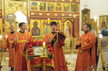 Божественная Литургия в день памяти Усекновения главы Иоанна Предтечи