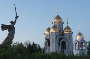 Положение о проведении  VI   открытого городского фестиваля-конкурса  «Православные святыни Волгограда и Волгоградской области»