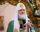 Святейший Патриарх Кирилл возглавит крупнейший социальный форум
