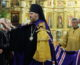 Всенощное бдение в Казанском соборе (20 октября 2018 года)