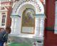 Божественная литургия в Казанском соборе (28 октября 2018 года)