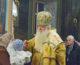 Всенощное бдение в Казанском соборе (27 октября 2018 года)