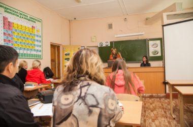 Волгоградским школьникам расскажут о традиционных семейных ценностях