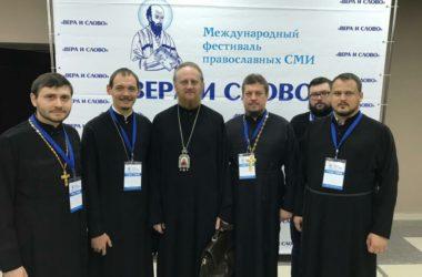 Международный фестиваль православных СМИ «Вера и слово» открылся в Москве