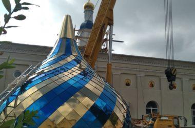 На храме Похвалы Пресвятой Богородицы меняют главный купол