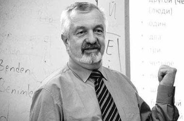 70-летний юбилей отметил известный лингвист, профессор ВГСПУ Василий Супрун