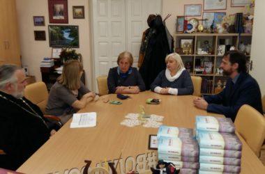 Педагоги и представители Центрального благочиния обсудили вопросы изучения Православной культуры в школе