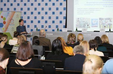 Православный центр «Лествица» провел межрегиональный интерактивный семинар по вопросам семьи