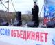 Викарий Волгоградской епархии: «Ощущение себя наследниками своих предков делает нас едиными»