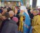 Божественная литургия в Неделю 26-ю по Пятидесятнице