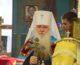 В Волгоградской епархии молитвенно отметили день рождения Владыки Германа