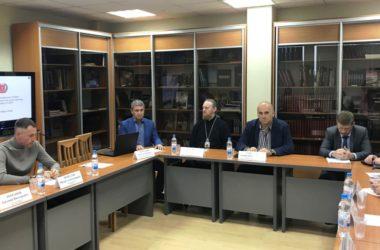 В Общественной палате Волгоградской области обсудили перспективы привлечения туристов