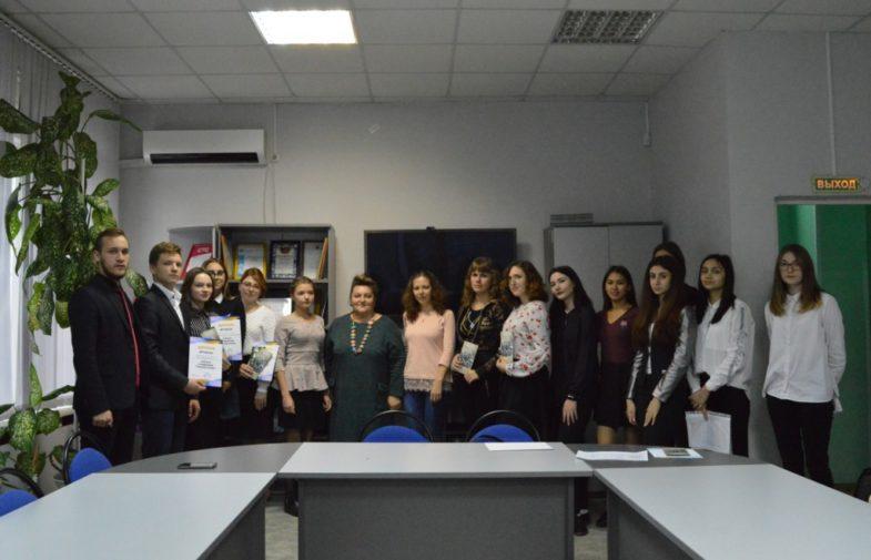 Волгоградские школьники стали участниками ежегодной конференции «Городские легенды»
