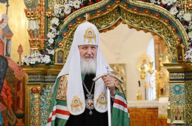 Сегодня День рождения Святейшего Патриарха Московского и всея Руси Кирилла
