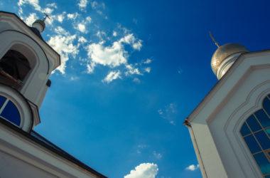 Всенощное бдение в храме преподобного Сергия Радонежского
