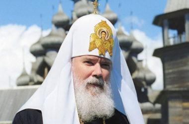 В Волгограде молитвенно почтили память Патриарха Алексия II