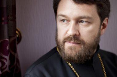 Митрополит Волоколамский Иларион: Размышления в преддверии «объединительного собора» раскольников