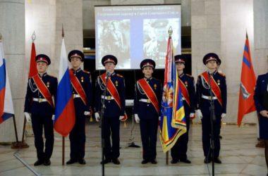 Воспитанники казачьего кадетского корпуса имени Недорубова принесли клятву верности Отечеству