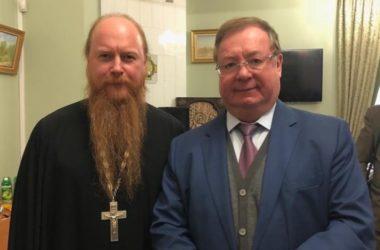 Протоиерей Димитрий Рощин принял участие в итоговом заседании Совета Императорского Православного Палестинского Общества