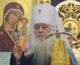 Всенощное бдение в Казанском соборе (1 декабря 2018 года)