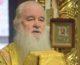 Божественная литургия в Неделю 28-ю по Пятидесятнице