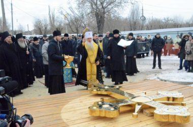 Чин освящения креста перед подъемом на купол Александро-Невского собора