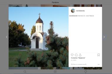 У Дубовского женского монастыря появился аккаунт в Инстаграме