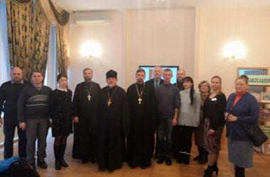 Встреча с авторами православных изданий прошла в  Волгоградской областной библиотеке