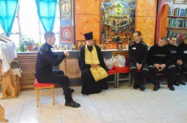 Священник посетил заключенных в праздник Рождества Христова