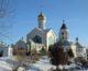 Божественная литургия в храме  преподобного Сергия Радонежского
