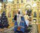 Всенощное бдение в канун празднования Рождества Христова