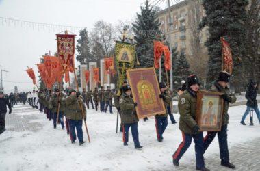 Крестный ход в память о репрессиях против казачества