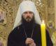 Всенощное бдение в храме Всех русских святых
