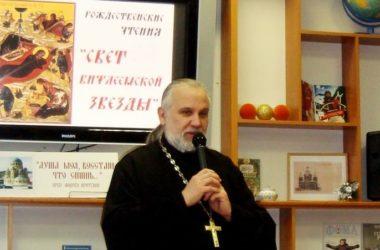 Вечер авторской православной поэзии прошел в Центральной городской библиотеке