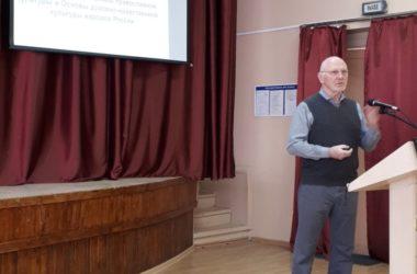 Обучающий семинар для православных педагогов прошел в Волгограде