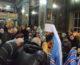 Всенощное бдение в Казанском соборе (23 февраля 2019 года)