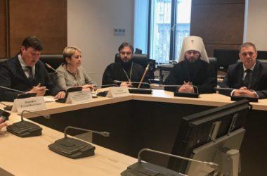 Митрополит Волгоградский и Камышинский Феодор вошел в состав Общественной палаты