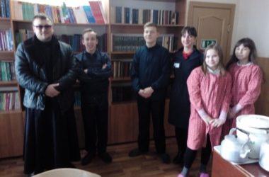 Священник навестил подростков в Центре временного содержания несовершеннолетних правонарушителей