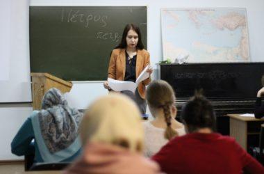 В Волгограде завершила работу VI Зимняя школа для православной молодежи