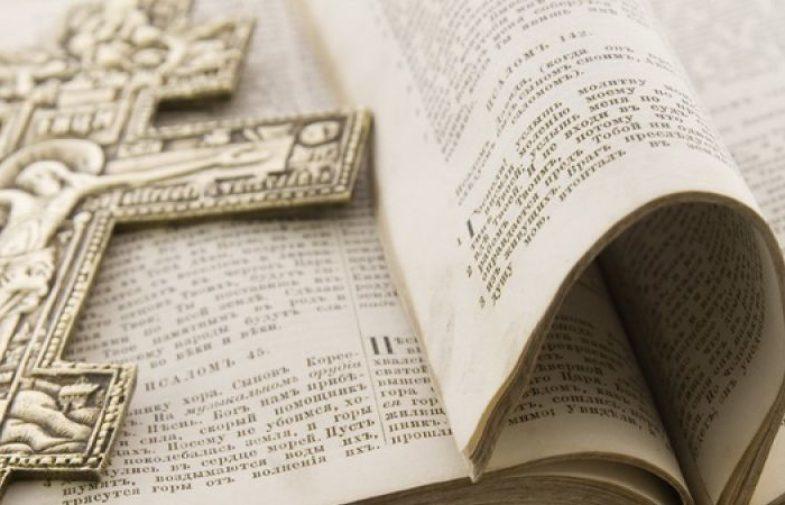 Душеполезные беседы со священником можно посетить в Экспоцентре