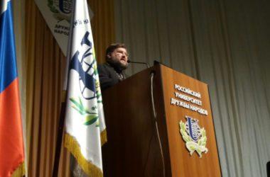Руководитель Отдела религиозного образования и катехизации Волгоградской епархии принял участие в Международных Рождественских Чтениях