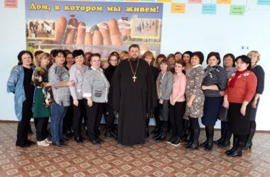 Педагоги Чернышковского района сдали зачёт по результатам курсов