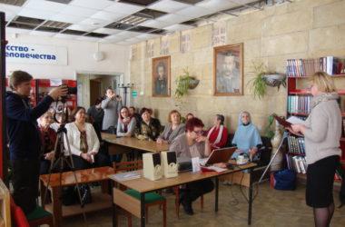 Мероприятия, посвященные Дню православной книги, прошли в городских библиотеках