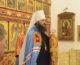 Всенощное бдение в Иоанно-Предтеченском храме