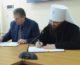 Состоялось подписание соглашения о сотрудничестве